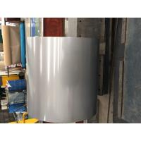 Buy cheap RAL9022 Metallic Silver Prepainted Steel Sheet In Coil ,  0.7 X 760mm , AZ265 With 5% Aluminum from wholesalers