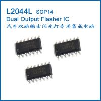 Buy cheap L2044L Automobile Dual Output Flasher IC U2044B SOP14 from wholesalers
