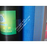 Buy cheap factory Alkali resistant and high strength c glass fiberglass mesh from wholesalers