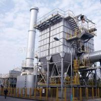 Buy cheap Coal Fired Boiler Bag House Dust Collector from wholesalers