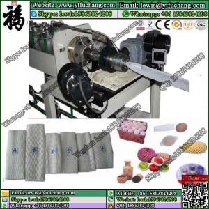 Buy cheap PE foamed fruit net making extruder polyethylene(LDPE) foam Net Extruder product