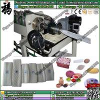 Quality High tensile fruit & vegetable EPE foam protective net making machinery for sale