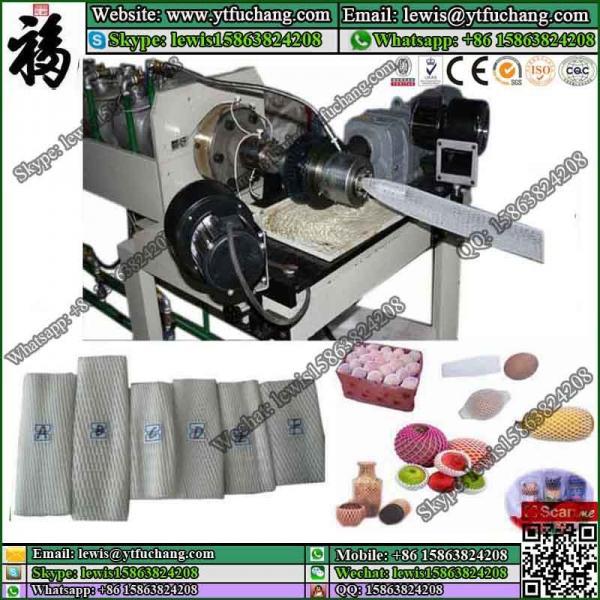 Buy cheap PE foamed fruit net making extruder polyethylene(LDPE) foam Net Extruder from wholesalers