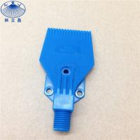 Buy cheap Blue color 1/4 industrial ABS placit Air Curtain Blow Off Wind Jet Air Nozzle from wholesalers