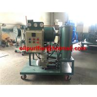Buy cheap Explosion Proof  Light Fuel Oil Purifier, Ship Diesel Oil Purifier, Gasoline Oil Water Separator coalescence dehydration from wholesalers
