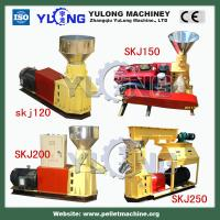 Buy cheap SKJ250 CE Wheat Straw Pellet Press Machine China from wholesalers