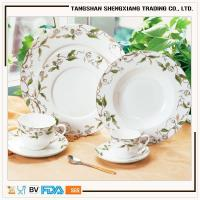 Buy cheap bone china latest dinner set with popular design/new design from wholesalers