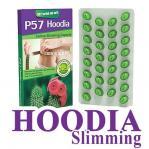 Buy cheap Men Natural Fat Burning Supplements P57 Hoodia Cactus Slimming Capsule 30 Capsules from wholesalers