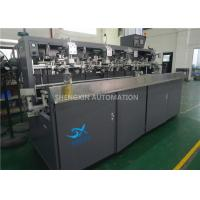 Buy cheap Auto Screen Printing Machine 1200Kg Beer Glass Bottles Printer from wholesalers