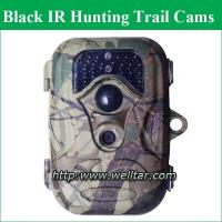 Buy cheap IR MMS hunting trail camera   from wholesalers