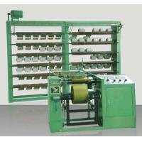 Buy cheap JY Neatening Machines from wholesalers