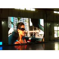 Buy cheap LightWeight1 R1G1B PH 4 ip65 Led Video Wall Rental Low power consumption from wholesalers