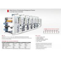 Buy cheap Middle Rail Gravure Printing Press , Sheet Fed Gravure Printing Machine Easy Operation from wholesalers