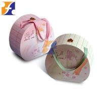 Buy cheap Handmade suitcase shaped cardboard customized gift box from wholesalers