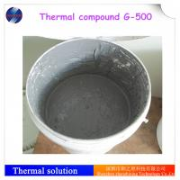 China High thermal conductive grease on sale