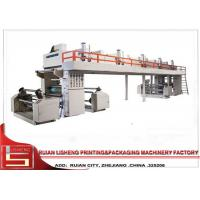 Buy cheap High - Speed Fully Automatic Dry Laminating Machine for Flexible Package from wholesalers