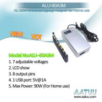 Buy cheap China 90W Universal AC Laptop Charger with LCD Show, 8 Output Pins -ALU-90A3M from wholesalers