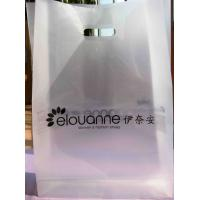 Buy cheap Recyclable Square Bottom Plastic Die Cut Bags for Apparels / Shoes from wholesalers