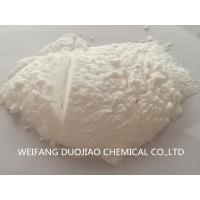 Buy cheap Solid Sodium Bicarbonate Medication Acidifying Agent For Medicine Industry from wholesalers