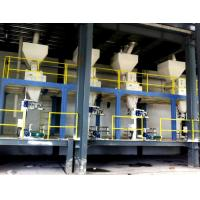 Buy cheap Bag Packaging Animal Feed Machinery / Cattle Feed Pellet Machine from wholesalers