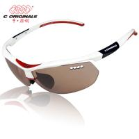 Buy cheap Ultraviolet - Proof Lens for Bicycle Helmet / Color Adjustable Sport Sunglasses for Biking from wholesalers