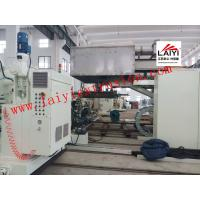 Buy cheap Aluminum Foil Kraft Paper Extrusion Coating Lamination Machine Max 1200mm Rewinding Diameter from wholesalers
