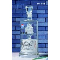 Buy cheap Beatuful glass wine bottle from wholesalers