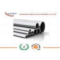 Buy cheap AMS 5962 Nickel Alloy Inconel 718 Pipe UNS N07718 ASTM B637 B670 High Strength from wholesalers