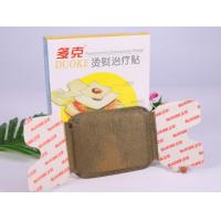 Buy cheap Air Activated Reusable Acute Neck Anti Pain Patch Iron Powder Material from wholesalers