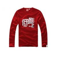 Buy cheap T shirt maker,T shirts online,Printed t shirts,Printed t shirts in Guangzhou of China,Promotional item in guangzhou from wholesalers