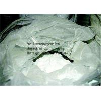 Buy cheap Anabolic Steroid Powder Pain Killer Local Anesthetic APIS Procaine HCl 51-05-8 from wholesalers