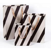 Buy cheap Simple gift bag upscale gift bags zebra crossing black and white stripes from wholesalers