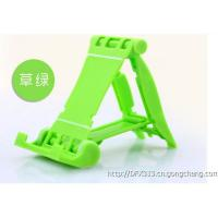 Buy cheap Green Desktop Silicone Mobile Phone Stand Metal Snap for Smartphone Tablet PC from wholesalers