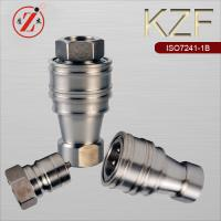 Buy cheap KZF ISO B stainless steel hydraulic quick release coupling from wholesalers