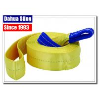 Buy cheap Professional Vehicle Tow Straps With Eyes , Tow Truck Wheel Straps 75mm Width from wholesalers