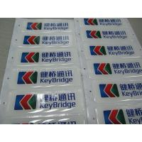 Buy cheap USB driver domed stickers product