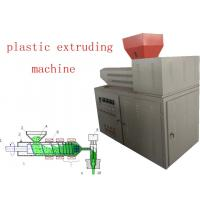 Buy cheap Pvc Extruder Machine , Frequency Speed Adjust Plastics Extrusion Machinery from wholesalers