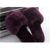 Buy cheap Lamb Fur Fuzzy Sheepskin House Slippers Winter Indoor For Keeping Warm from wholesalers