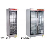 Buy cheap Manual Or Digital Electric Proofer Oven Commercial Electric Bread Proofer from wholesalers