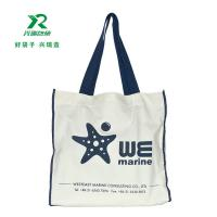 Buy cheap Eco Friendly Natural Cotton Canvas Tote Craft Bag, Beach Bag, Grocery Bag, Travel Bag, Tote Bag for School, Book Bag from wholesalers