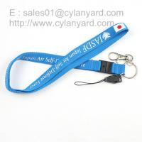 Buy cheap Silkscreen printing polyester lanyards with plastic breakaway clip, from wholesalers