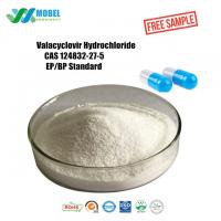 Buy cheap Antiviral drug Valacyclovir Hydrochloride CAS 124832-27-5 EP USP Standard from wholesalers