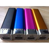 Buy cheap 2400mAh lithium battery from wholesalers