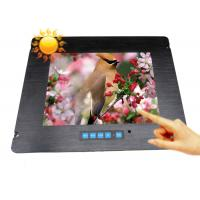 Buy cheap Sunlight Readble Marine LCD Monitor Touch Screen High Bright 10.4 Inch For Security from wholesalers