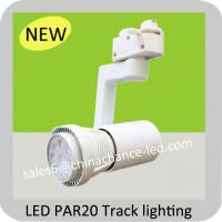 Buy cheap popular osram chip 20w/25w par20 led cool white used as track lighting from wholesalers