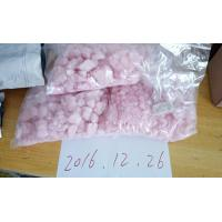 Buy cheap CAS 186028-79-5 Pink BK EBDP Crystal Pure Research Chemicals Crystal from wholesalers