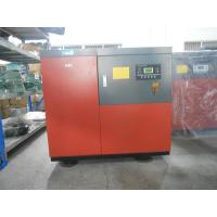 Buy cheap Energy Saving Variable Speed Air Compressor 45KW Industry Screw Type Compressors product