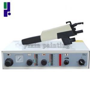 Buy cheap Portable Powder Coating System , Manual Powder Coating Paint Machine product