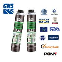 Buy cheap GNS A22 – GENERAL PURPOSE PU FOAM from wholesalers