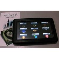 Buy cheap Quran GPS Players from wholesalers